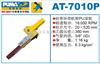 AT-7010P巨霸气动环带机AT-7010P