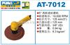 AT-7012巨霸气动砂磨机