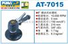 AT-7015巨霸气动工具