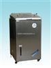 YM100A立式压力蒸汽灭菌器 100L