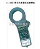 M327788日本共立/数字式泄漏电流钳型表