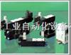 阿托斯ATOS本质安全阀上海现货