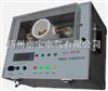 ZIJJ-II绝缘油耐压测试仪