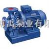 卧式单级单吸离心水泵