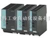 siemens西门子6EP1 437-3BA00电源模块