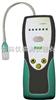 DY8800A+可燃气体泄漏检测仪/DY5750A+卤素泄漏检测仪