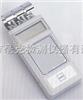 SA407纸张水份测量仪