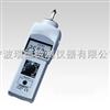 DT-105A新宝接触式转速表DT-105A