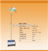 M232637孔式无影灯(国产)/冷光单孔手术灯/卤钨灯