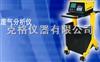 M229108废气分析仪/尾气分析仪(高精度四组分CO、HC、CO2、O2)