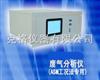 M229170废气分析仪(ASM工况法)