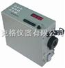 M173250便携式粉尘仪/粉尘测定仪/粉尘检测仪(防爆)