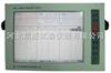 ZBL-U5系列多通道超声测桩仪RS-1616WL基桩动测仪钢筋保护层平博中国