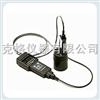 M292442多参数水质检测仪(日本,便携式的/标准-传感器带2M电缆)