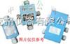 M305725矿用本安接线盒