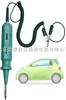 DY10汽车专用测电笔