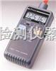 RM-1000RM-1000光电式转速表