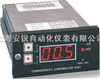 3101S美国任氏工业电导率控制器