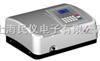 V-1800(PC)可见分光光度计