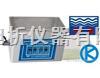 KQ5200V台式超声波清洗器KQ5200V