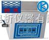 KQ5200DA台式数控超声波清洗器KQ5200DA