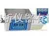 KQ3200DE台式数控超声波清洗器KQ3200DE