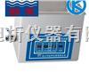 KQ3200DA台式数控超声波清洗器KQ3200DA