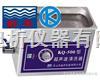 KQ500/KQ500E/KQ500B/KQ500V清洗器具KQ500/KQ500E/KQ500B/KQ500V