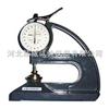 HD-10型防水卷材测厚仪、防水卷材厚度测量