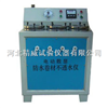 DTS-III型电动防水卷材不透水仪、防水卷材不透水