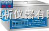 KQ3200DBKQ3200DB超声波清洗器