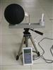 LY-09型湿球黑球温度WBGT指数仪
