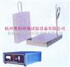 投入式超声波振板试验方法