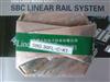 韩国SBC线性导轨SBI30SL-C-K1