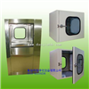 Beijing stainless steel pass window
