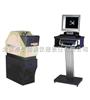 Solaris CCD Plus 直读光谱仪