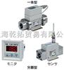SY5120-5LOU-C6F-Q日本SMC水用数字式流量开关