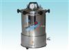 YX280A*手提式不锈钢压力蒸汽灭菌器