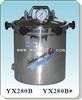 YX280B*手提式不锈钢压力蒸汽灭菌器