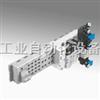 上海杰克工业自动化设备有限公司