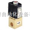寶德電磁閥/burkert6021型直動式兩位兩通比例閥