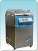 YM75ZI立式压力蒸汽灭菌器