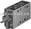 德國FESTO電磁閥MFH-5-1/2現貨特價