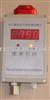 kx-502系列单点壁挂气体报警仪