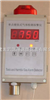 kx-502系列织女星计划九游版下载织女星计划官方版v0.1.630下载单点壁挂气体报警仪