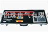 SHX-2000YIII無線高壓核相儀