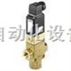 寶德BURKERT適用于壓縮空氣電磁閥