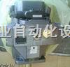 力士乐柱塞泵A4VG90HWD1/32R-NZF001S