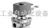 ASCO二位二通电磁阀EF8300D068RG