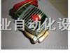 美国ASCO黄铜电磁阀8210G004
